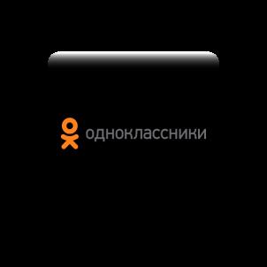 Odnoklassniki (RUB)